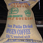 big bag of coffee