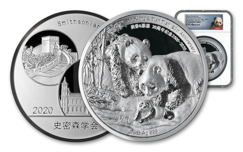 A commemorative coin featuring giant pandas Mei Xiang, Tian Tian and Xiao Qi Ji. The reverse side of the coin features the Smithsonian and the Great Wall of China